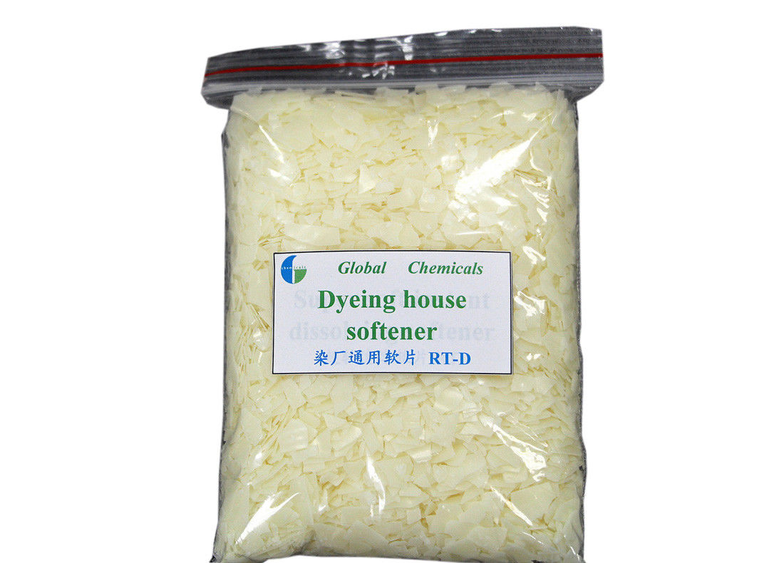 Low Foaming / Low Viscosity Cationic Fabric Softener For Dyeing House PH 4 - 6